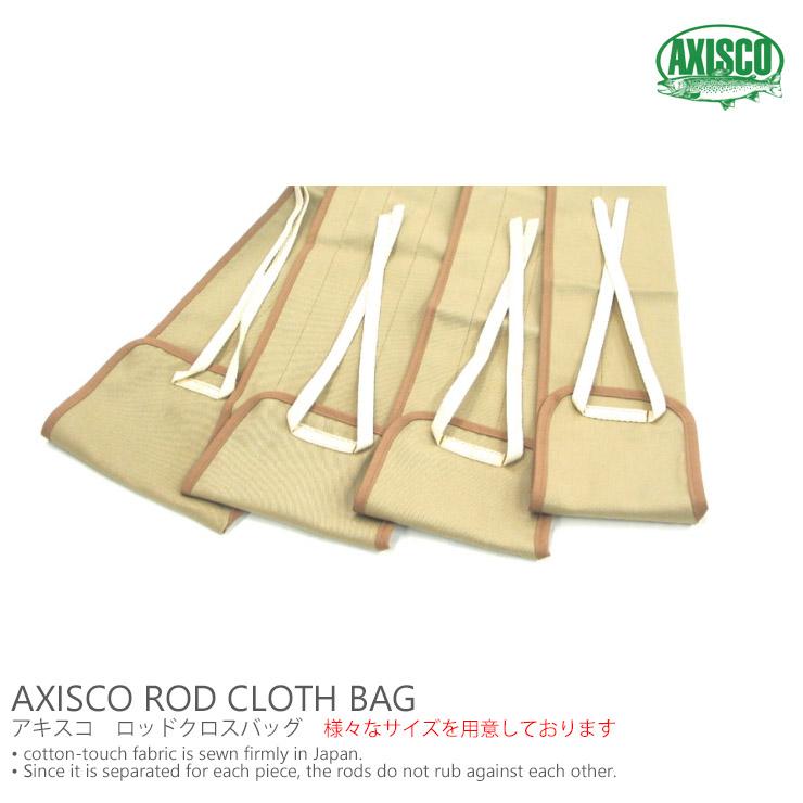 ロッドクロスバッグ Angle アングルフライロッド用クロスバッグ ショップ 受注生産品