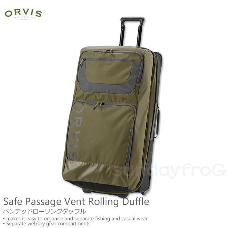 ORVIS / オービスセーフパッセージ ベンテッドローリングダッフル