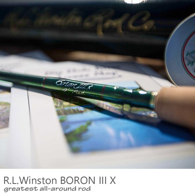 R.L.Winston / ウィンストン ボロンIIIx