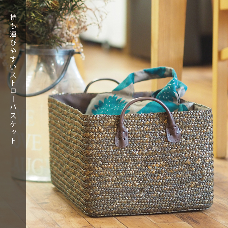 Straw Baskets Storage Baskets (dark Response Box Color, Come With Brown,  Size)