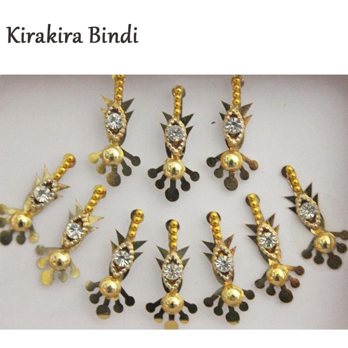 メール便でお送りできます バースデー 記念日 ギフト 贈物 お勧め 通販 新作入荷 ビンディ:ゴールド ビンディー ベリーダンス サリー 民族衣装 アクセサリー インド