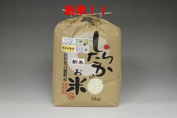 【平成30年産】【ヒメノモチ】 白米30kg【農家直送】【もち米の最高峰】【10kgずつへの小分け致します】
