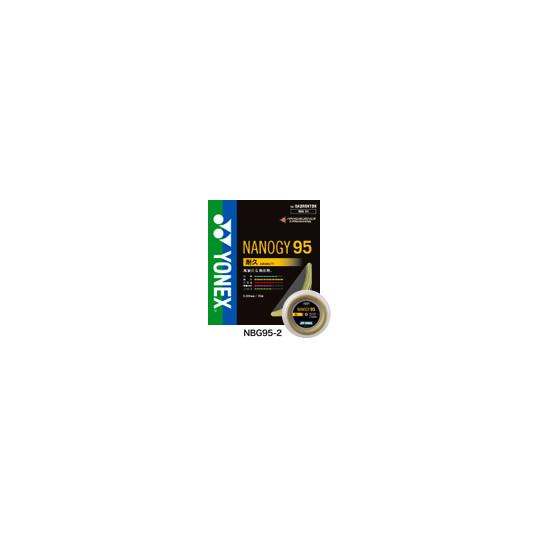 YONEX NBG95-2 (0.69mm) 200Mロール NANOGY 95 ナノジー95 NBG95 バドミントンストリング ヨネックス【取り寄せ】