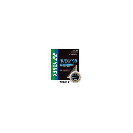 【即日出荷】 YONEX / ヨネックス バドミントンストリング NANOGY 98 ナノジー98 NBG98 200Mロール NBG98-2 (0.66mm)