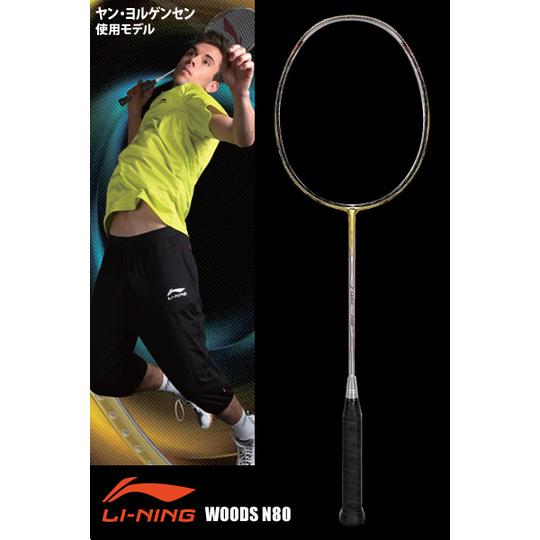 LI-NING リーニン Woods N80 [?龍/徐晨使用モデル] 【オススメガット&ガット張り工賃無料】