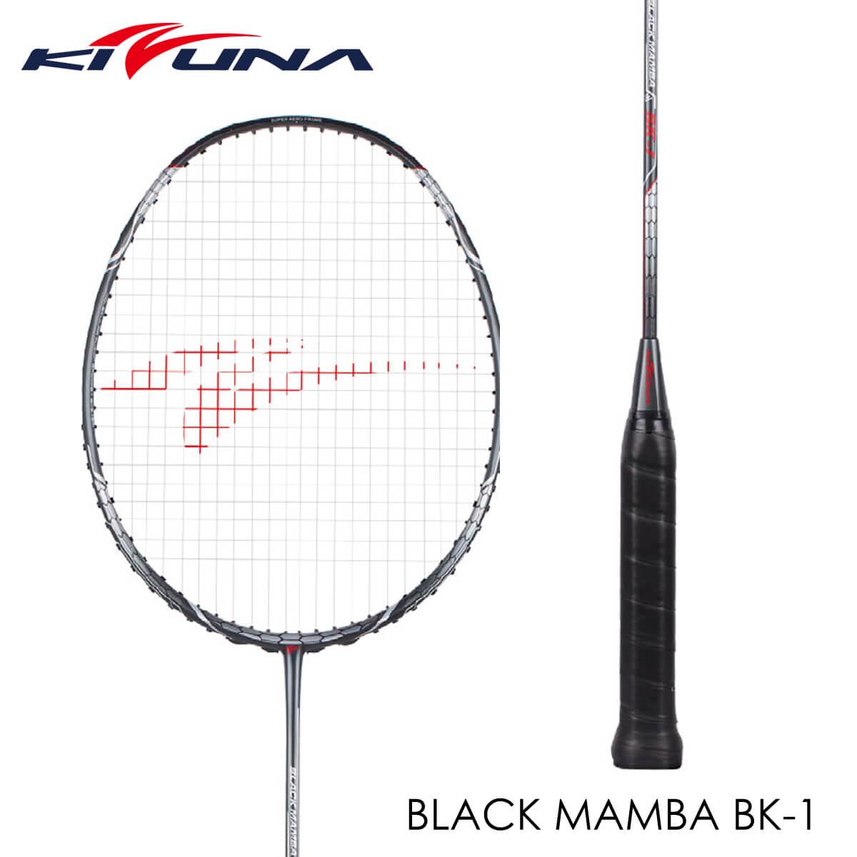 KIZUNA BM-BK1 BLACKMAMBA ブラックマンバ バドミントンラケット キズナ【ガット張り工賃無料/ 取り寄せ】