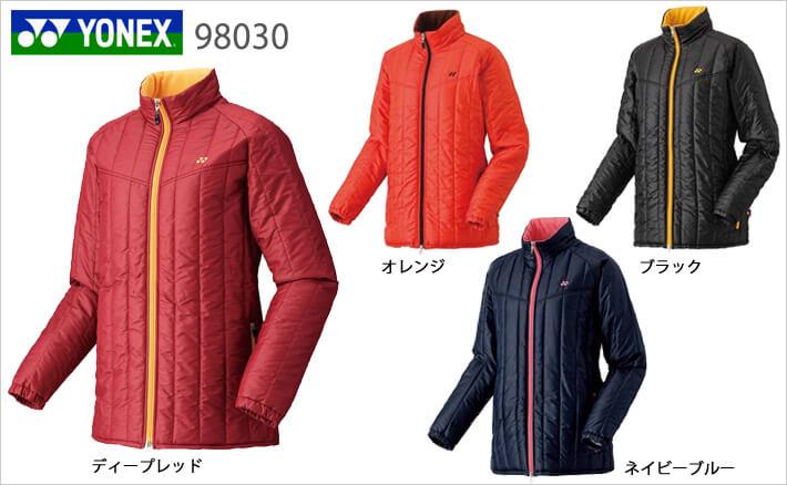 【特価】YONEX 98030 中綿ブルゾン レディース ジャケット ヨネックス【即日出荷】