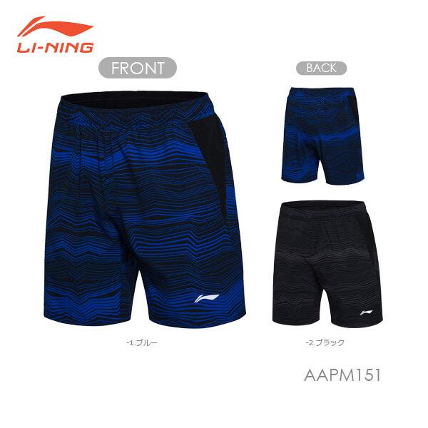 LI-NING AAPM151 ゲームハーフパンツ(ユニ/メンズ) 中国ナショナルチーム バドミントンウェア リーニン【クリックポスト可/日本バドミントン協会審査合格品】