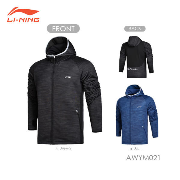 LI-NING AWYM021 ウォームアップジャケット(ユニ/メンズ) スポーツウェア リーニン