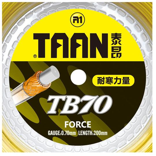 【即日出荷】 TAAN / タアン バドミントン ストリング 200M ロールガット FORCE-200M TB70 [ホワイト](0.7mm)