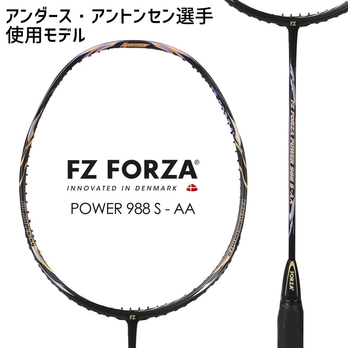 FZ FORZA POWER 988S-AA(アンダース・アントンセン使用モデル) P988S-AA バドミントンラケット フォーザ【数量限定/ オススメガット&ガット張り工賃無料】