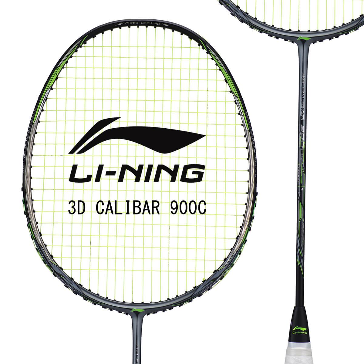 LI-NING 3D CALIBAR 900C(3D-C900C) 立体風刃 AYPM438-1 バドミントンラケット リーニン【オススメガット&ガット張り工賃無料/ 日本バドミントン協会審査合格品】