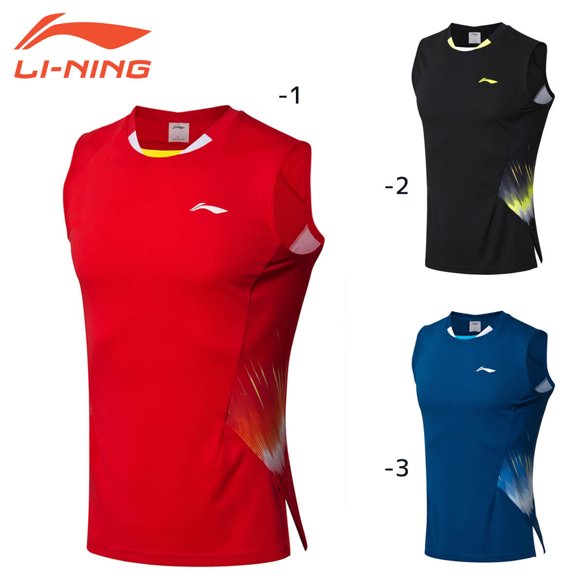 quality design 0405e 6e51d LI-NING AVSN293 game shirt China national team (uni-/ men) badminton wear  Lee Nin