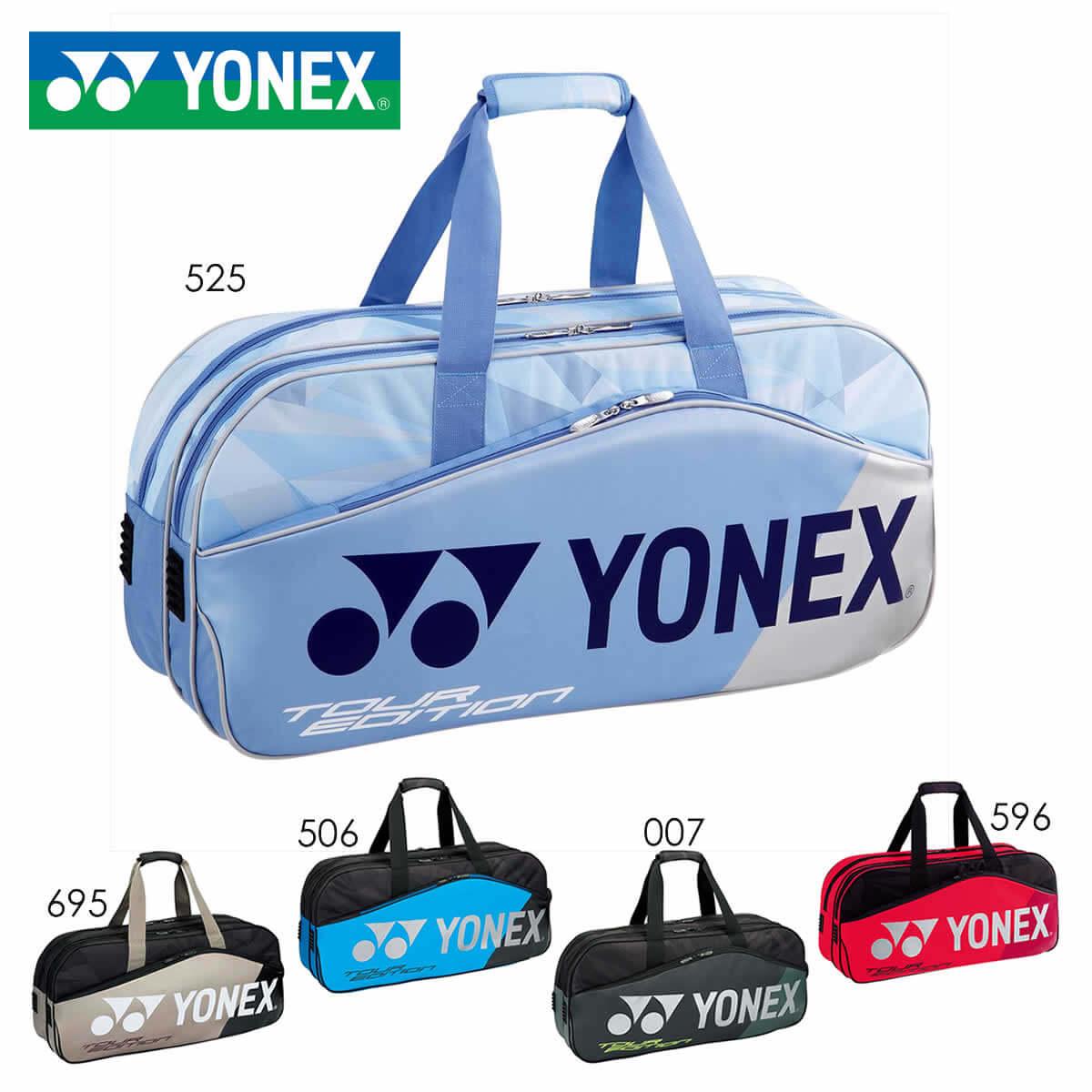 YONEX BAG1801W トーナメントバッグ テニス・バドミントンバッグ ヨネックス 2018FW【取り寄せ】