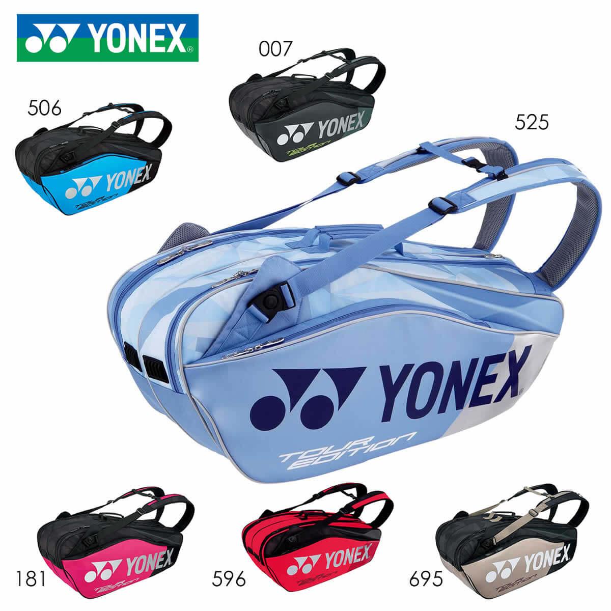 YONEX BAG1802R ラケットバッグ6(リュック付き) テニス・バドミントンバッグ ヨネックス 2018FW【取り寄せ】