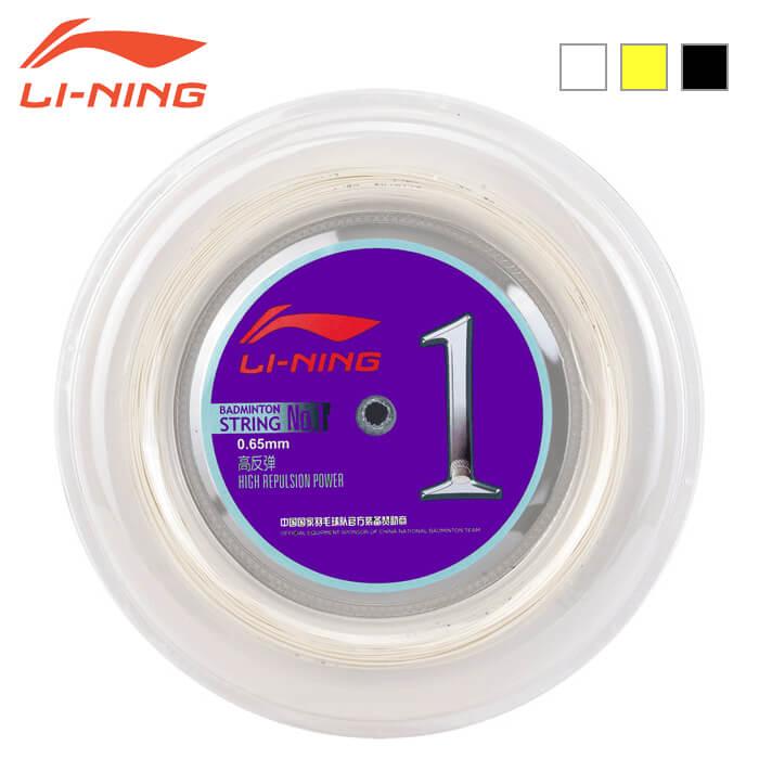 LI-NING AXJJ072 NO.1 ロール200m バドミントンストリング パワー&打球音-超弾き ストリング リーニン【中国ナショナルチーム使用】