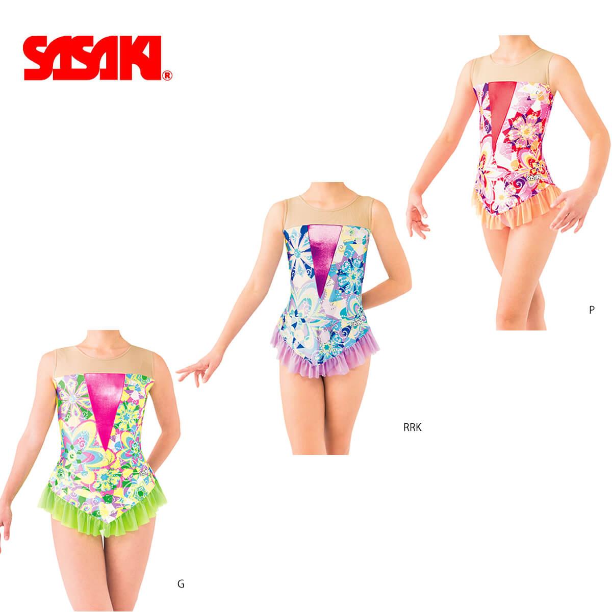 SASAKI 7368S スカート付きレオタード(大人用) 新体操 ササキ【取り寄せ】