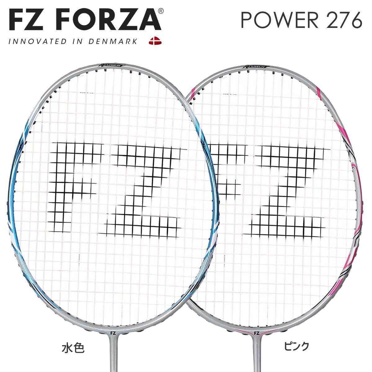 FZ FORZA POWER 276(P276) バドミントンラケット フォーザ【日本バドミントン協会審査合格品/オススメガット&ガット張り工賃無料】