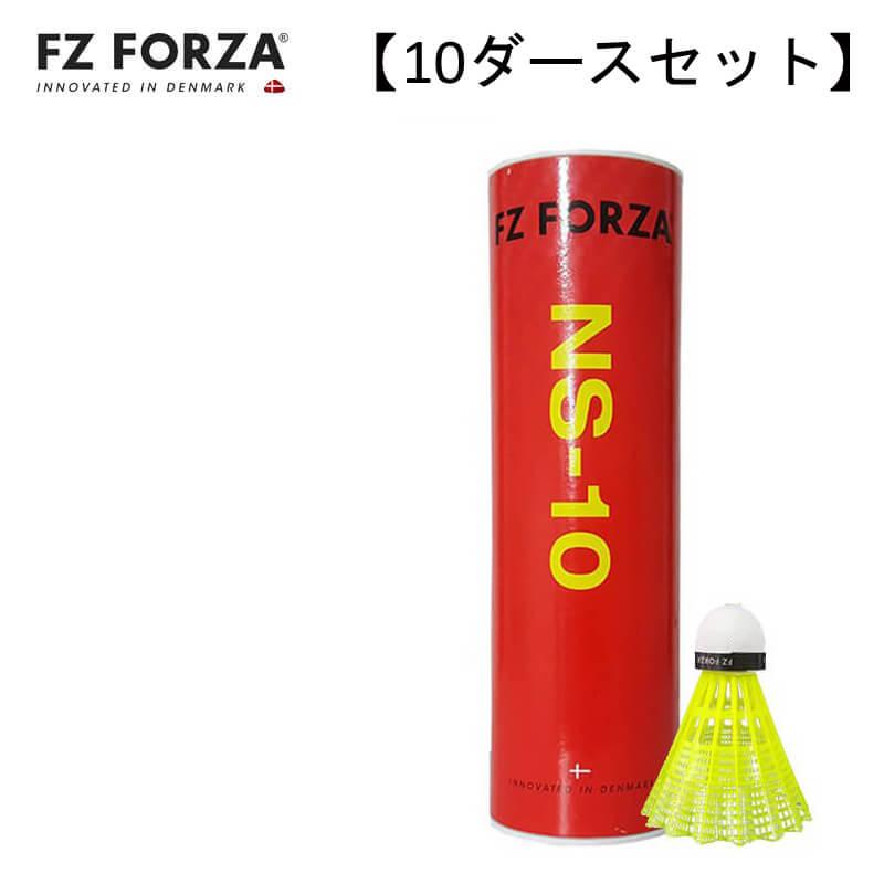 【10ダースセット】FZ FORZA NS-10 ナイロンシャトル イエロー 練習球(1本/6球入) バドミントンシャトル フォーザ