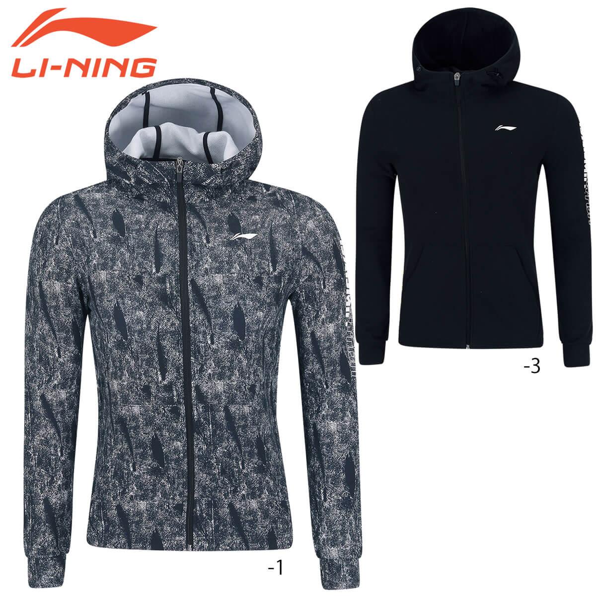 LI-NING AWDP582 ウォームアップジャケット(レディース) バドミントンウェア リーニン