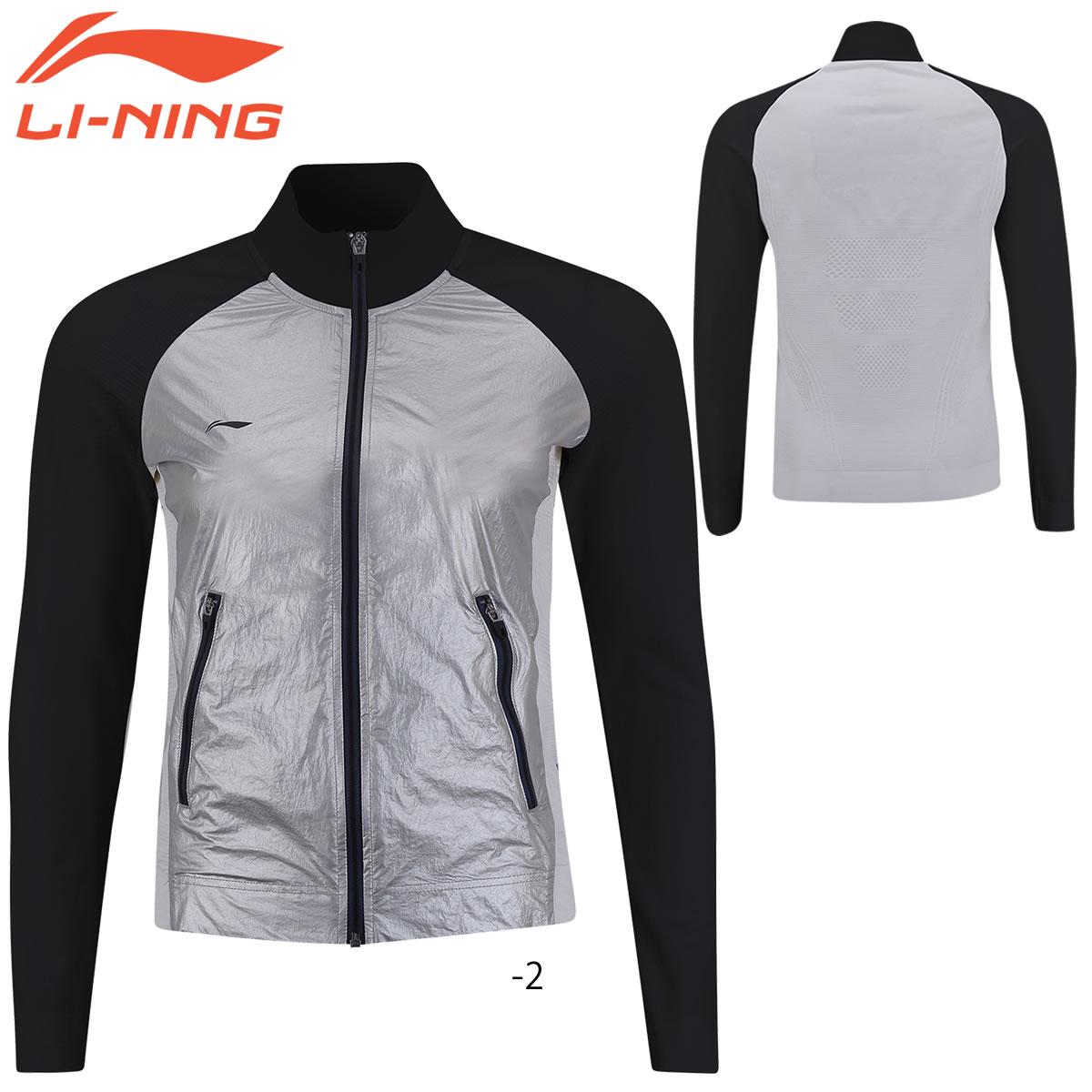 LI-NING AYYP013 ウォームアップジャケット(ユニ/メンズ) バドミントンウェア リーニン