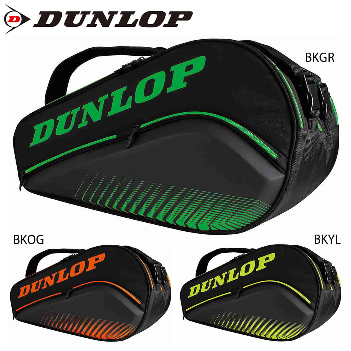 DUNLOP DPC2080 ラケットバッグ テニスバッグ 2020年春夏モデル ダンロップ 【取り寄せ】