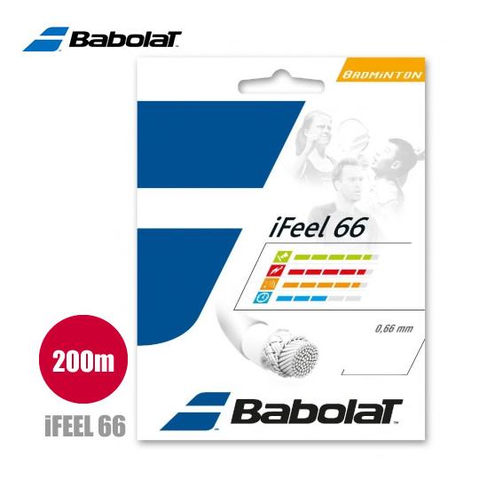 Babolat / バボラ iFEEL 66 アイフィール66 [200mロールタイプ] 【お取り寄せ商品】