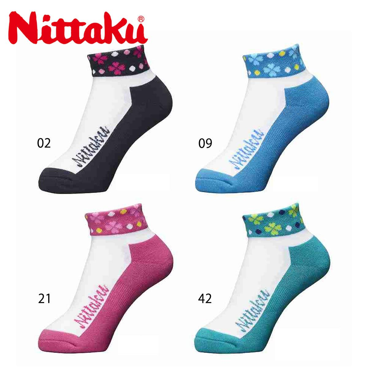 Nittaku NW-2979 クローバーソックス レディース 2020春夏 卓球ソックス 新品 ショップ 日本卓球 ニッタク メール便可 取り寄せ
