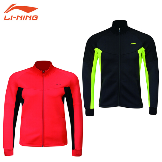LI-NING AWDL641 保温軽量 ユニ ウォームアップジャケット リーニン