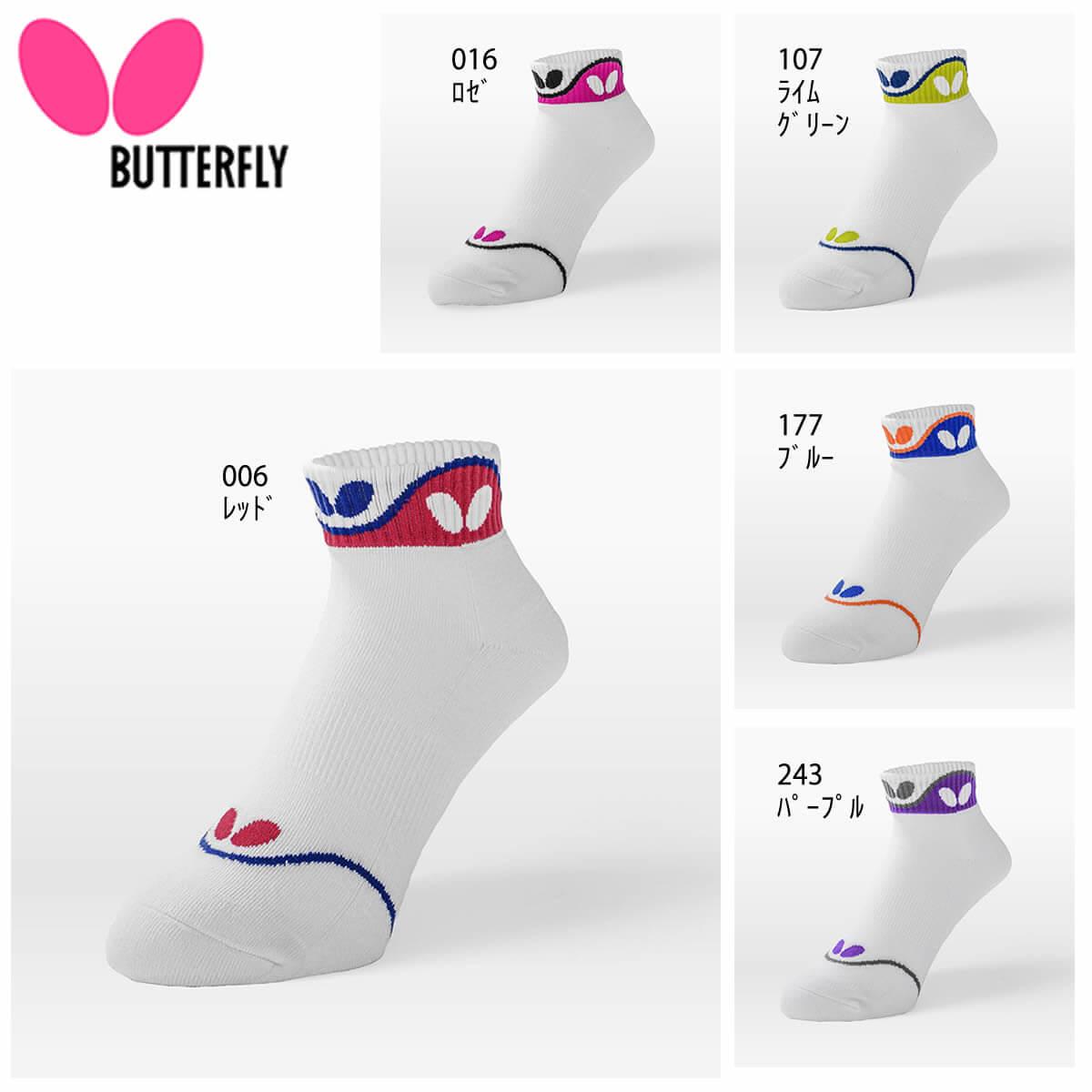 Butterfly 92290 ソックス ネストン 卓球 バタフライ 宅配便送料無料 ギフ_包装 取り寄せ メール便可 2021春夏モデル