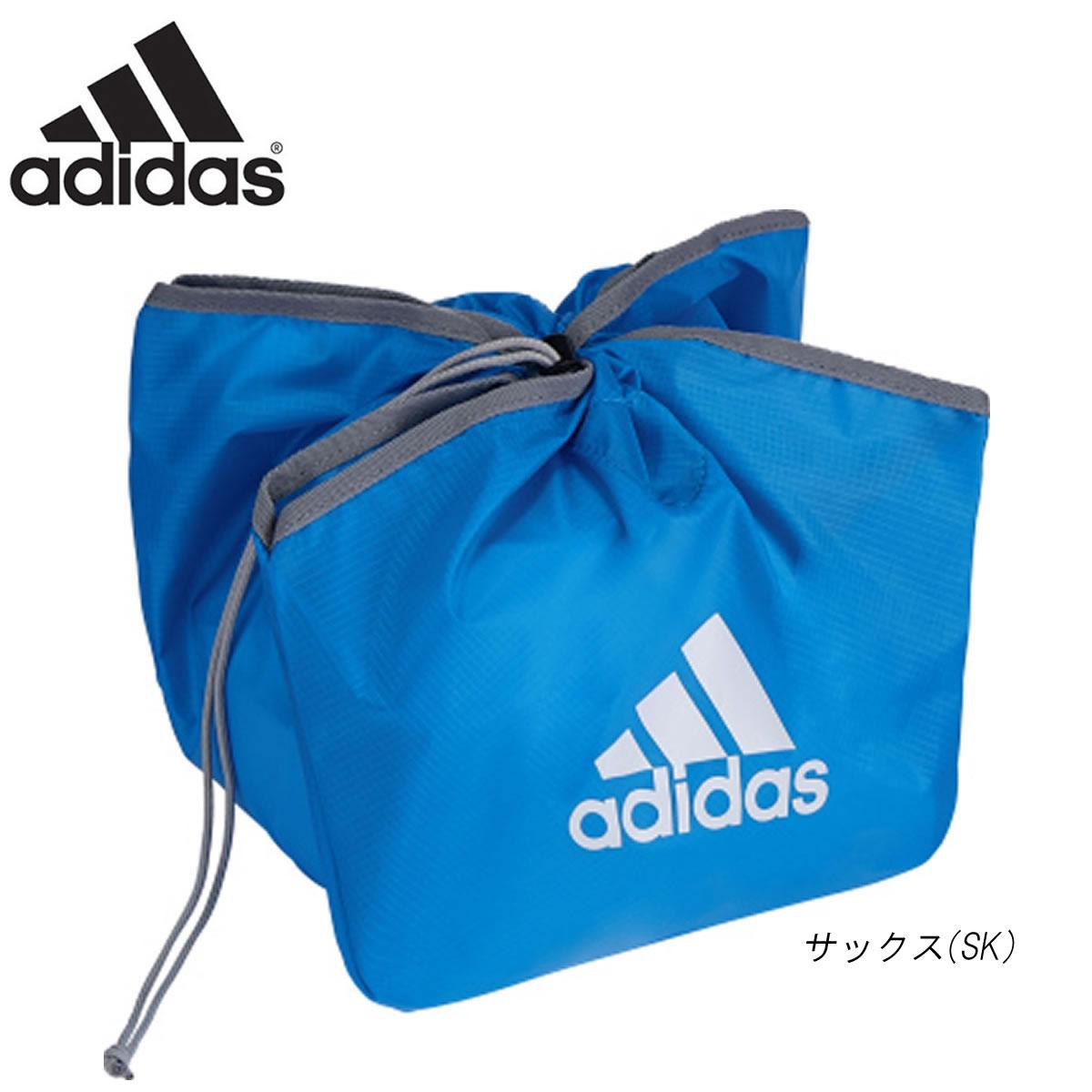 adidas スーパーSALE セール期間限定 ABN01SK 5☆好評 新型ボールネット バスケットボール 取り寄せ 2021 アディダス