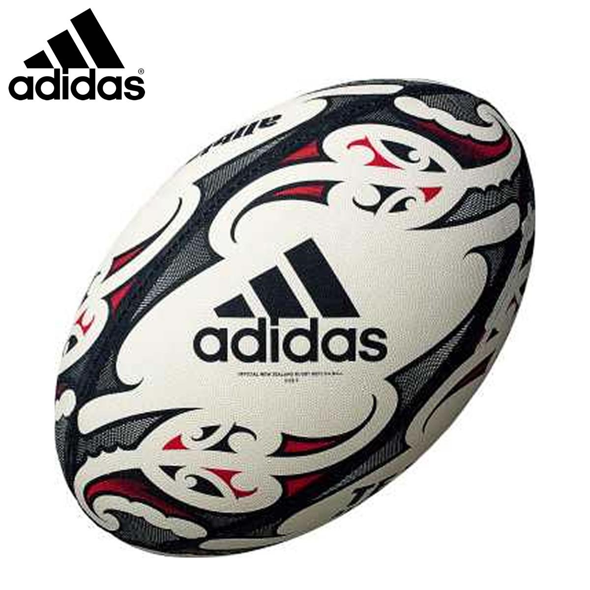 adidas AR535AB 爆売り オールブラックス レプリカ 取り寄せ ラグビーボール 2021 驚きの値段で アディダス