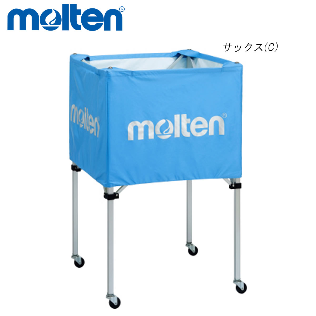 molten BK0023-C ボールカゴ 中・背高 オールスポーツ 設備・備品 モルテン 2021  molten BK0023-C ボールカゴ 中・背高 オールスポーツ 設備・備品 モルテン 2021 【取り寄せ】