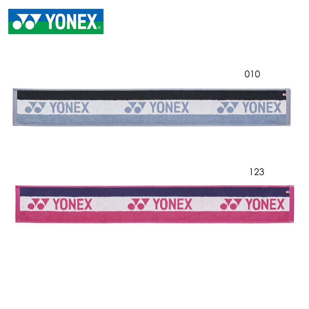 YONEX AC1076 マフラータオル アクセサリー 永遠の定番モデル バドミントン テニス 取り寄せ 数量は多 2021FW ヨネックス