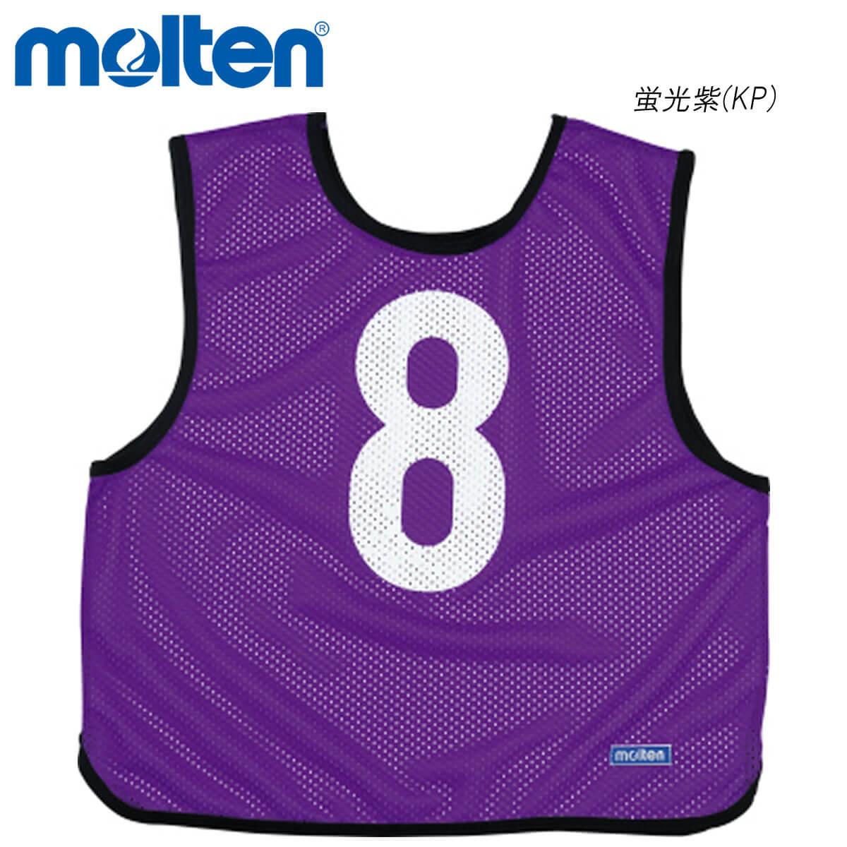 モルテン molten GB0013-KP12 オールスポーツ アクセサリ 小物 ゲームベスト蛍光紫12 2021 取り寄せ ゲームベスト お買い得 おすすめ特集 蛍光紫12 メール便可