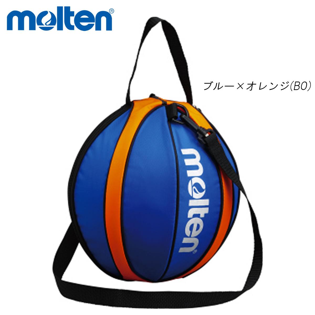 molten NB10BO バスケットボール バッグ バスケットボール1個入れ 海外限定 モルテン 取り寄せ バスケットボールバッグ 1個入れ 今季も再入荷 2021 メール便可