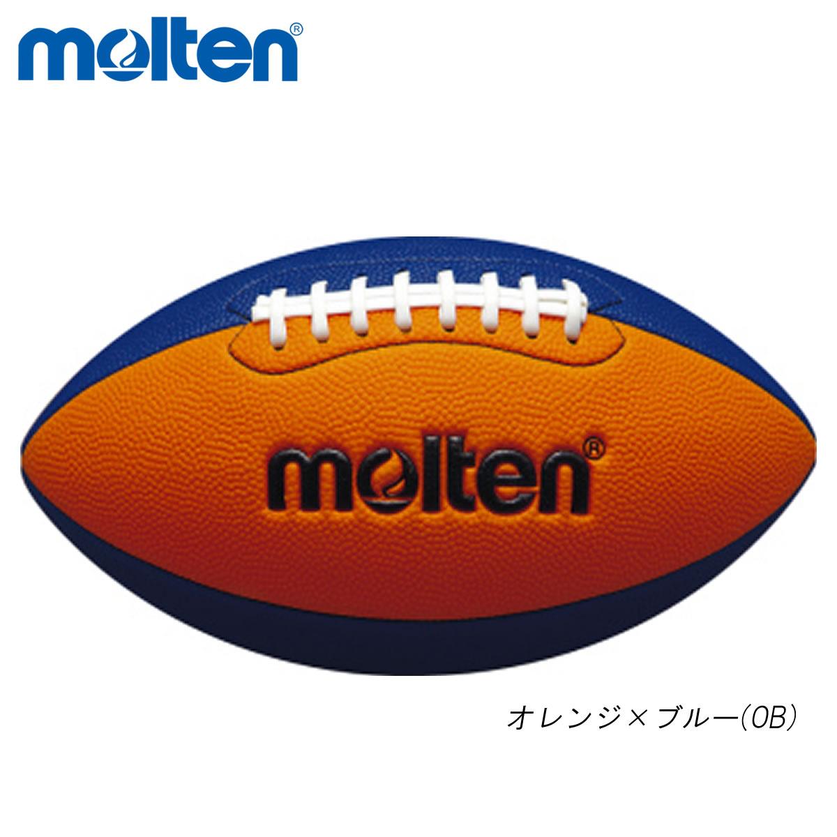 molten Q4C2500-OB 特売 フラッグフットボール ボール 2021 モルテン 取り寄せ フラッグフットボールジュニア 現金特価