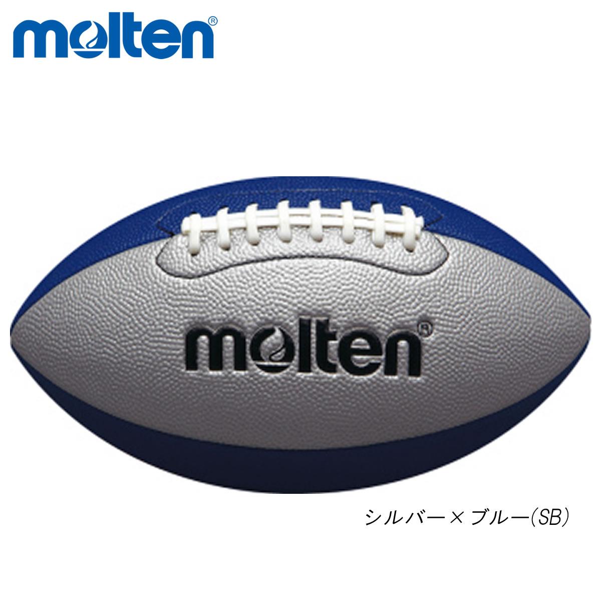 ☆正規品新品未使用品 molten Q4C2500-SB フラッグフットボール ボール フラッグフットボールジュニア 格安激安 2021 取り寄せ モルテン