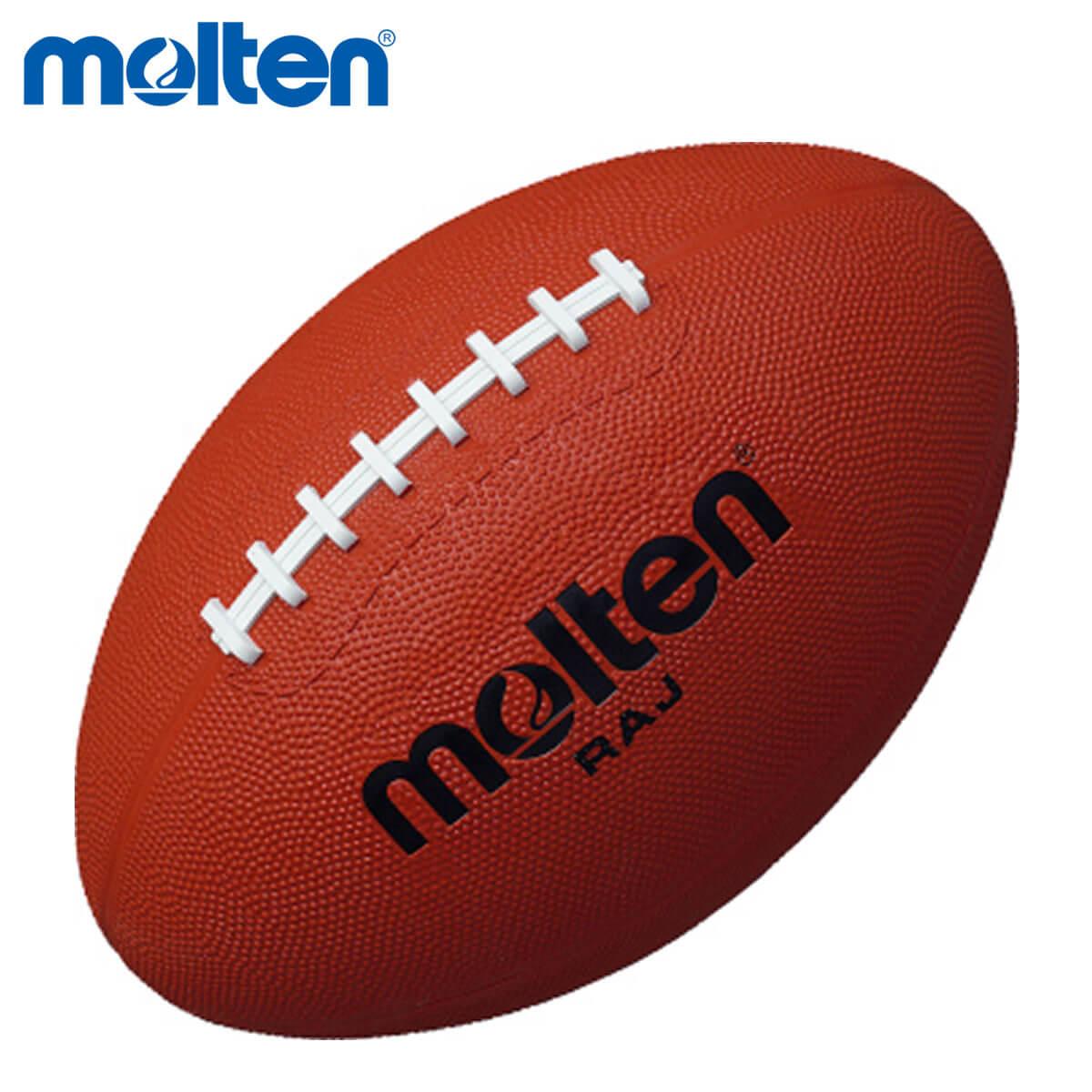 molten RAJ ラグビー ボール ※ラッピング 日本メーカー新品 ※ ラグビーボール モルテン 取り寄せ 2021