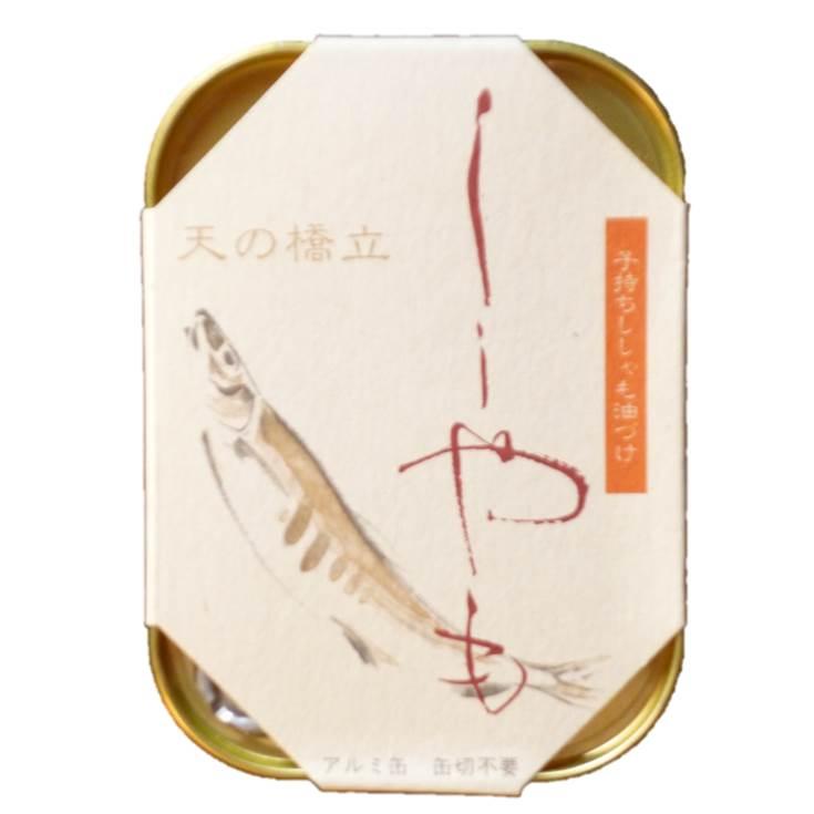 竹中缶詰 未使用 天の橋立 105g 全店販売中 子持ちししゃも油づけ