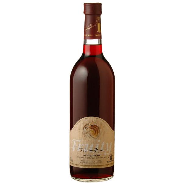 酸味と渋みが穏やかで 新鮮なブドウを連想させるような 気軽にお楽しみいただける赤ワインです 丹波ワイン 720ml フルーティ 赤 出色 送料無料 激安 お買い得 キ゛フト