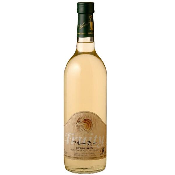 ブドウの新鮮なフルーティさを十分に残した 店 飲みやすく気軽にお楽しみいただける白ワインです 丹波ワイン フルーティ ※アウトレット品 720ml 白