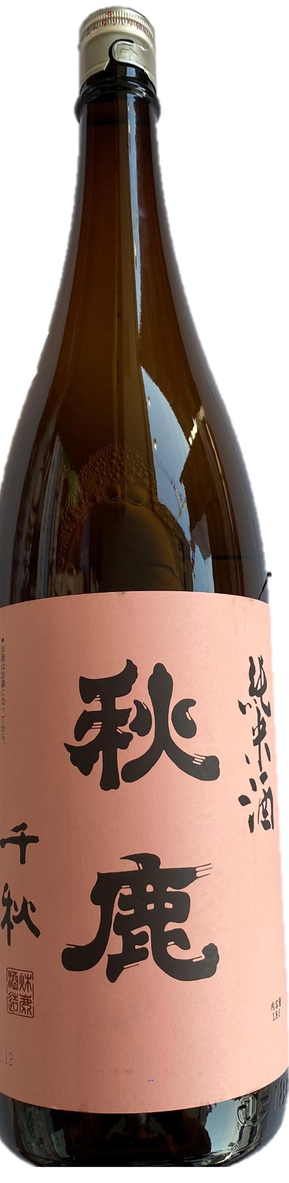 秋鹿 休日 純米酒 千秋 1.8L 現品 こだわり地酒