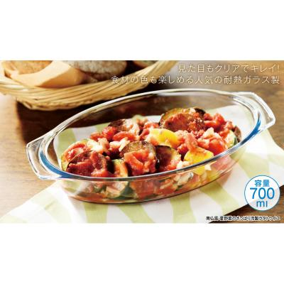 【オーブン対応耐熱ガラス700ml/1SKU(36個)】美しいクリアの耐熱ガラス皿で、見た目でも料理を楽しんで。電子レンジ オーブン トースター 野菜 ガラス皿 レシピ付き 南仏風 夏野菜のさっぱり冷静ラタトゥイユ チキンと野菜のチーズ焼き