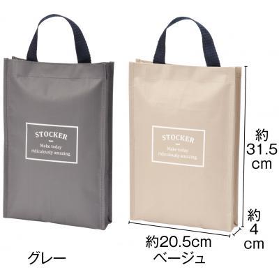 【キッチンレジ袋ストッカー/1SKU(200個)】ストッカー レジ袋 インスタ映え SNSで人気 キッチン 犬の散歩 便利 下から取り出せる