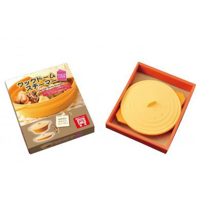 【クックドームスチーマー60個入り】 ブック型ケース スチーマー 鍋 便利 収納 コンパクト 主婦の味方 インスタ映え