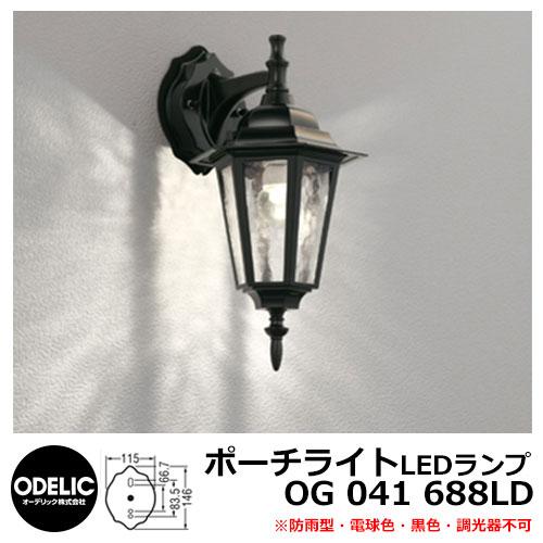 LED 照明 LED LED LED ポーチライト OG 041 門灯 688LD LEDライト 外灯 屋外 門灯 ODELIC オーデリック, 大正区:e3d1447a --- sunward.msk.ru