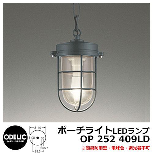 LED 照明 LED ペンダントライト OP 252 409LD LEDライト 外灯 屋外 門灯 ODELIC オーデリック