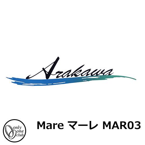 表札 ステンレス表札 Mare マーレ AG-1MAR03 W300×H65×D13mm オンリーワンクラブ ステンレスレザーカット