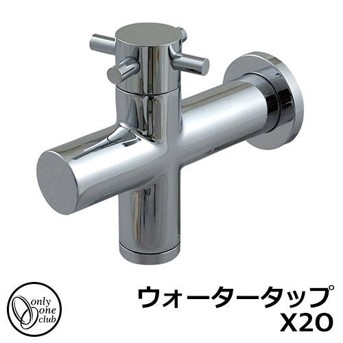 蛇口・フォーセット ウォータータップ X2O HO3-Y600 オンリーワンクラブ